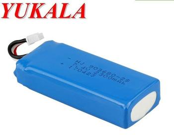 YUKALA 7.4V 2300mAh Li-polymer battery for Q323 RC quadcopter
